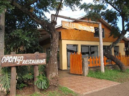 Hotel Orongo - Hanga Roa - 户外景观