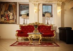 莫斯科茹姆精品酒店 - 莫斯科 - 大厅