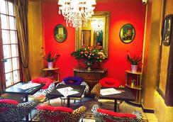 巴黎玛拉酒店 - 巴黎 - 大厅