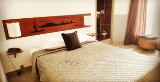塞伦亚酒店 - 土伦 - 睡房