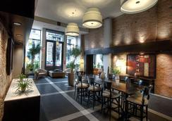 达尔姆广场酒店 - 蒙特利尔 - 餐馆