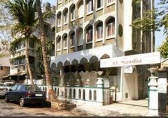 阿尔萨迪亚酒店 - 孟买 - 户外景观