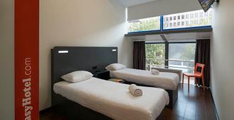 鹿特丹市中心便捷酒店 - 鹿特丹 - 睡房