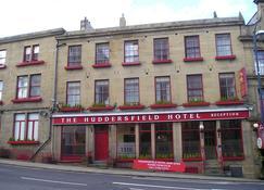 The Huddersfield Hotel - 哈德斯菲尔德 - 建筑