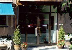 麦克罗酒店 - 斯德哥尔摩 - 户外景观