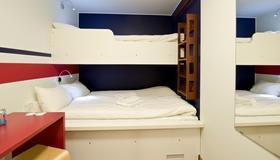 麦克罗酒店 - 斯德哥尔摩 - 睡房