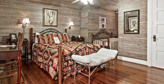 1896年奥马利之家住宿加早餐旅馆 - 新奥尔良 - 睡房