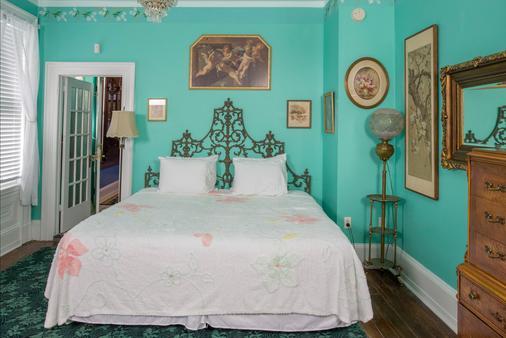 费城贝拉维斯塔酒店 - 费城 - 睡房