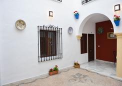 洛斯奥美亚斯酒店 - 科尔多瓦 - 户外景观