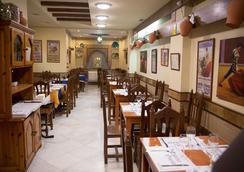 洛斯奥美亚斯酒店 - 科尔多瓦 - 餐馆