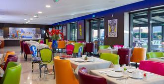 罗伊索雷普莱斯提酒店 - 科尔马 - 餐馆