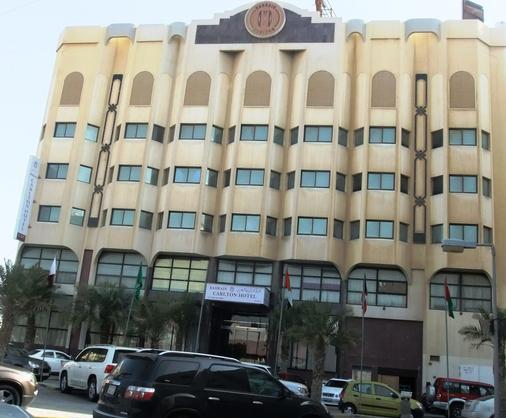 巴林卡尔顿酒店 - 麦纳麦 - 建筑