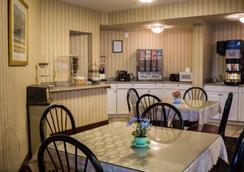 Ambassador Inn & Suites - 米德尔敦 - 餐馆