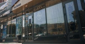 多罗格7号酒店 - 伊尔库茨克