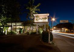 杏树旅馆 - 基韦斯特 - 户外景观