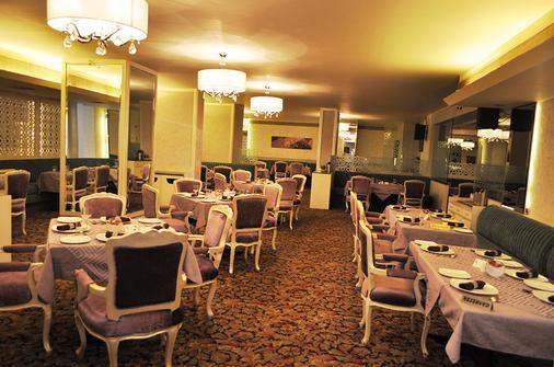 中心点酒店 - 那格浦尔 - 餐馆