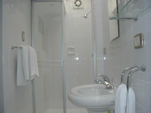 特拉安迪那酒店 - 库斯科 - 浴室