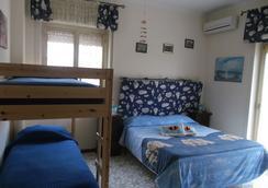 阿卡萨迪马可酒店 - 卡塔尼亚 - 睡房