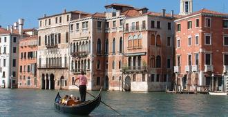 卡萨圣安德烈亚酒店 - 威尼斯 - 户外景观