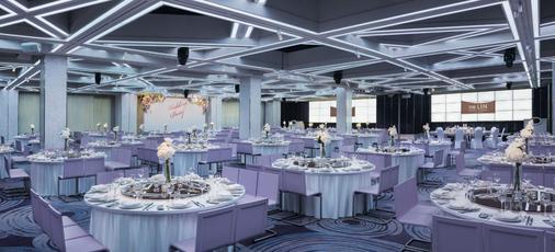 台中林酒店 - 台中 - 宴会厅