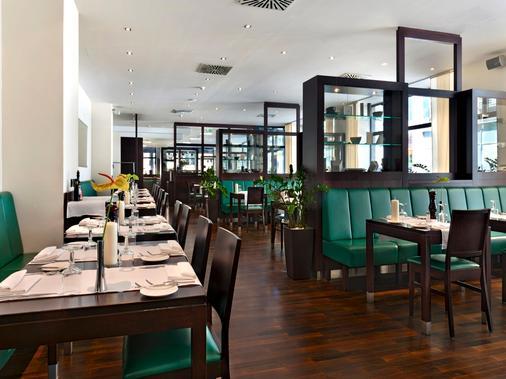 慕尼黑城弗莱明酒店 - 慕尼黑 - 餐馆