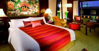 曼谷暹罗安纳塔拉酒店 - 曼谷 - 睡房