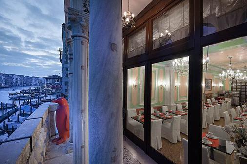 德埃珀卡圣卡希亚诺酒店 - 威尼斯 - 阳台