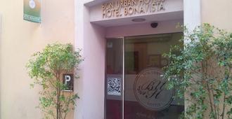 Hmb酒店 - 巴塞罗那 - 建筑
