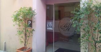 Bcn 城市波纳威斯塔酒店 - 巴塞罗那 - 建筑