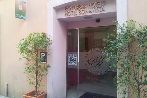 波纳威斯塔BCN城市旅馆 - 巴塞罗那 - 建筑