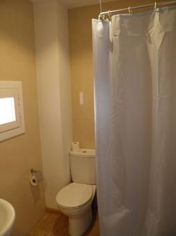 波纳威斯塔BCN城市旅馆 - 巴塞罗那 - 浴室