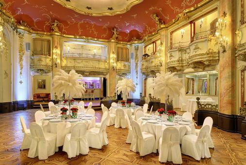 波西米亚大酒店 - 布拉格 - 宴会厅