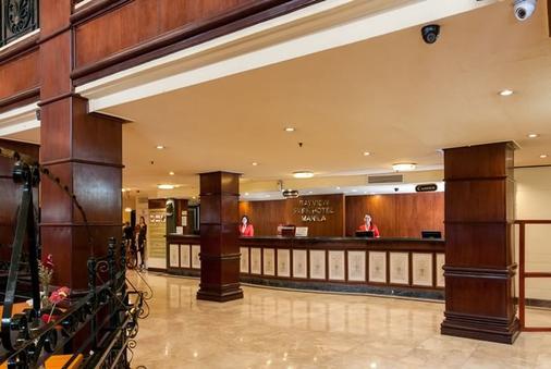 马尼拉湾景园酒店 - 马尼拉 - 柜台