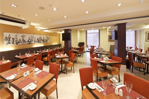 亚洲购物中心温德姆麦克罗特酒店 - Pasay - 餐厅