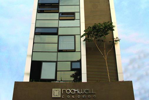 科伦坡罗克韦尔酒店 - 科伦坡 - 建筑