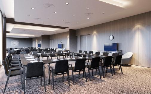 希尔顿丹吉尔市中心酒店公寓 - 丹吉尔 - 商务中心