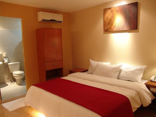 马尼拉格兰皮酒店 - 马尼拉 - 睡房