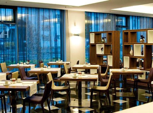 欧洲之星大中心酒店 - 慕尼黑 - 餐馆