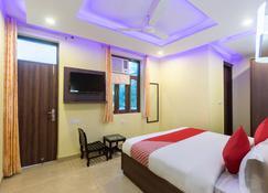 Hotel D Lite - 新德里 - 睡房