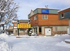 北欧小屋酒店 - 斯廷博特斯普林斯 - 建筑
