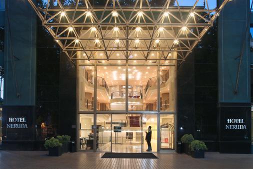 内鲁达酒店 - 圣地亚哥 - 建筑