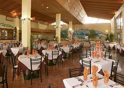 卡瓦玛俱乐部度假村 - 巴拉德罗 - 餐馆