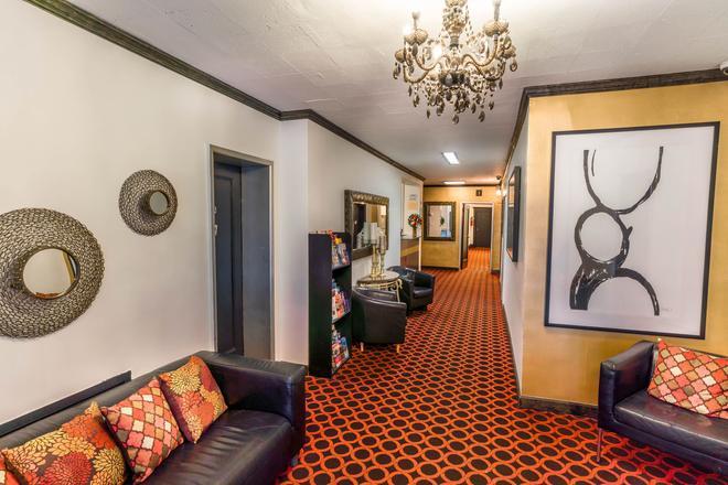 皇家公园旅馆&酒店 - 纽约 - 门厅