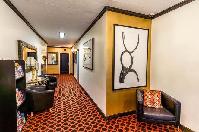 皇家公园旅馆&酒店 - 纽约 - 大厅