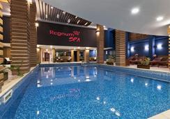 班斯科王国酒店 - 班亚温泉游泳池 - 班斯科 - 游泳池