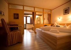 霍勒斯滕昂德家庭运动酒店 - 图克斯 - 睡房