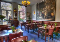 Hotel Alexander - 阿姆斯特丹 - 餐馆