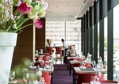 罕布什尔州酒店 - 巴比伦海牙 - 海牙 - 餐馆