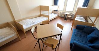 Pension am Kutschi - 柏林 - 睡房