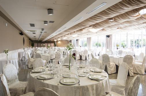 格拉纳达巴塞罗国会酒店 - 格拉纳达 - 宴会厅
